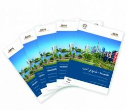renewables – Made in Germany – Cover in 5 Sprachen, erstellt von Sunbeam.berlin | Kommunikation für die Neue Energiewelt