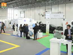 Foto Energy Storage Exhibition
